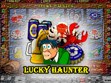 Аппарат Lucky Haunter